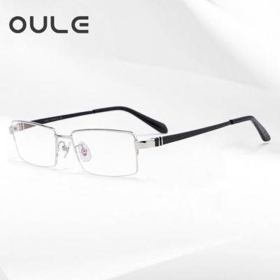 OULE 超轻半框高端纯钛眼镜 男士商务时尚近视眼镜框 银色
