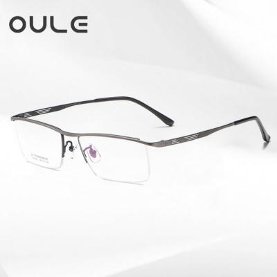 OULE 眉线款纯钛眼镜框 超轻时尚半框商务近视眼镜框 枪色