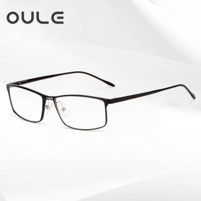 OULE 超轻铝镁合金属眼镜框 男士方框商务近视眼镜框 黑色框