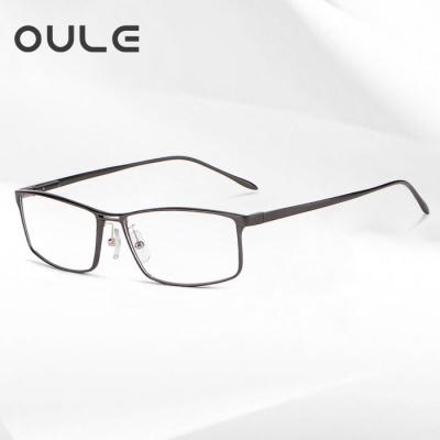 OULE 超轻铝镁合金属眼镜框 男士方框商务近视眼镜框 枪色框