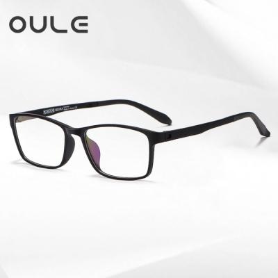 OULE 男女同款超轻TR90近视眼镜 防蓝光防辐射全框眼镜 磨砂黑