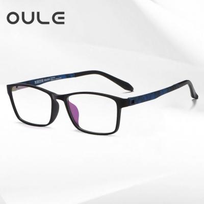 OULE 男女同款超轻TR90近视眼镜 防蓝光防辐射全框眼镜 砂黑蓝