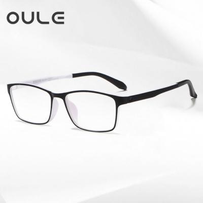 OULE 男女同款超轻TR90近视眼镜 防蓝光防辐射全框眼镜 砂黑白