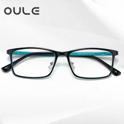 OULE 新款商务近视眼镜全框眼镜架 超轻TR90方形近视眼镜框 黑蓝色