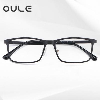 OULE 新款商务近视眼镜全框眼镜架 超轻TR90方形近视眼镜框 磨砂黑