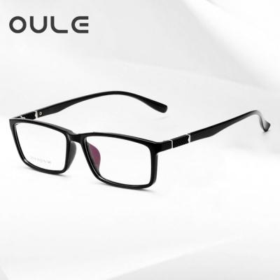 OULE 新款TR90商务休闲男女款眼镜框 防蓝光防辐射近视眼镜 亮黑色