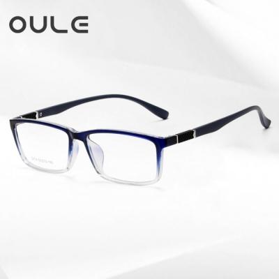 OULE 新款TR90商务休闲男女款眼镜框 防蓝光防辐射近视眼镜 透蓝色