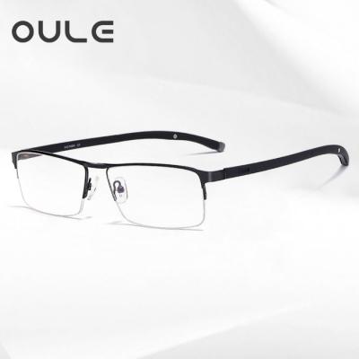 OULE 新款商务眼镜框 超轻半框眉线高档金属近视眼镜 亮黑