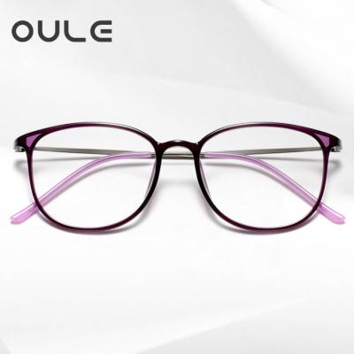 OULE 男女款纯钛近视眼镜架 超轻透明大框圆形防蓝光眼镜 紫色