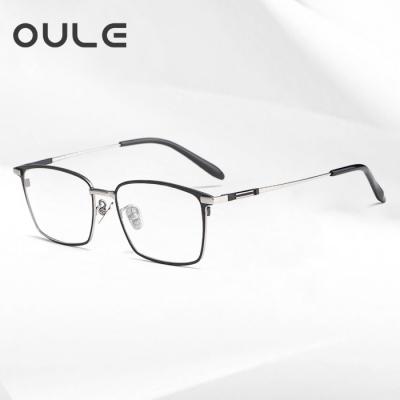 OULE 新款纯钛眼镜架时尚复古方框眼镜 方形大框近视眼镜 黑银色