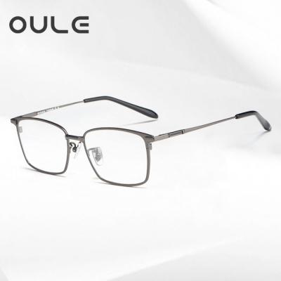 OULE 新款纯钛眼镜架时尚复古方框眼镜 方形大框近视眼镜 枪色