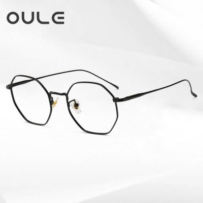 OULE 超轻纯钛防蓝光眼镜 男女同款高端多边形钛架 黑色