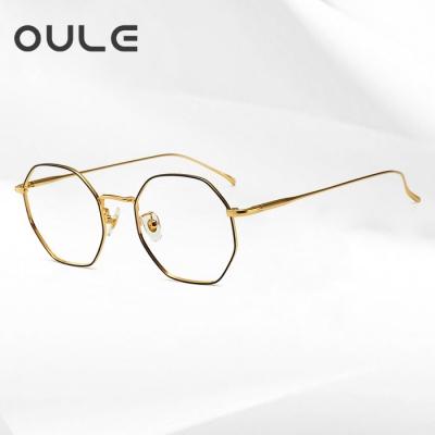 OULE 超轻纯钛防蓝光眼镜 男女同款高端多边形钛架 黑金色