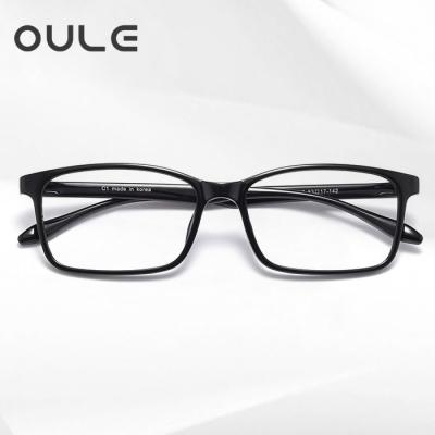 OULE 新款韩国超轻TR90眼镜框 防蓝光防辐射方形近视眼镜框 亮黑色