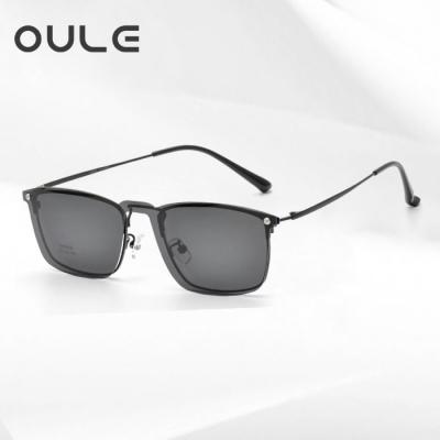 OULE 全框一体式磁吸夹片太阳镜 金属全框复古近视偏光套镜 黑色
