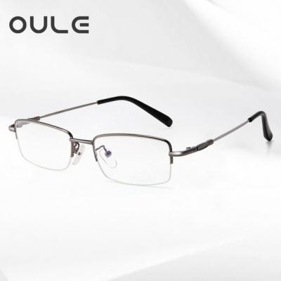 OULE 超轻男士记忆钛合金半框眼镜 时尚商务防蓝光近视眼镜框 枪色
