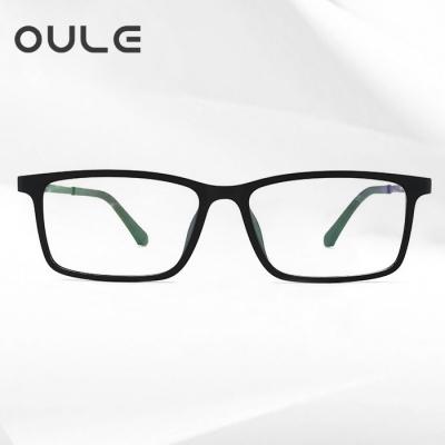 OULE 纯钛超轻防辐射防蓝光眼镜架 复古方框TR90近视眼镜 外黑内咖
