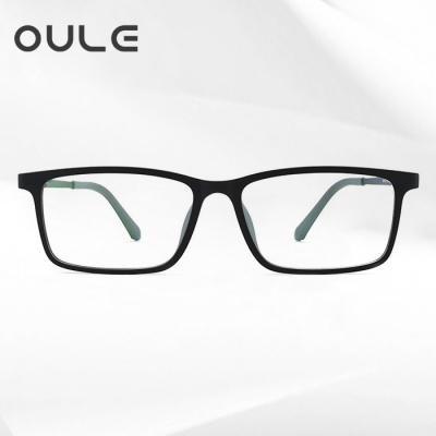 OULE 纯钛超轻防辐射防蓝光眼镜架 复古方框TR90近视眼镜 外黑内灰