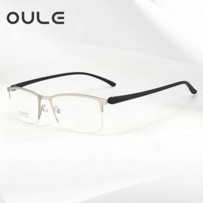 OULE 商务半框TR镜腿近视眼镜 超轻金属合金防蓝光眼镜框 银色