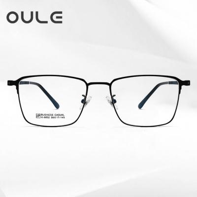 OULE 新款复古方框眼镜 时尚男女大脸全框近视眼镜架 黑色