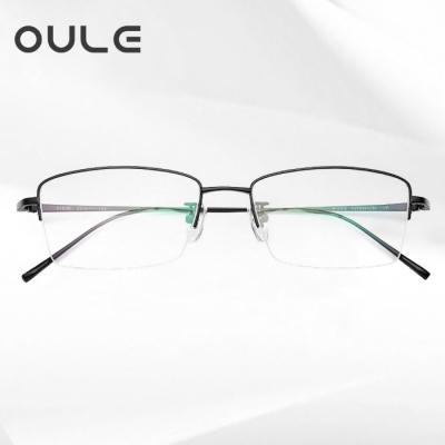 OULE 高端纯钛半框眼镜架 时尚细边商务超轻钛架 黑色