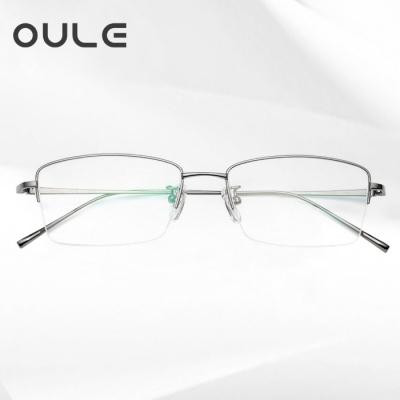 OULE 高端纯钛半框眼镜架 时尚细边商务超轻钛架 枪色