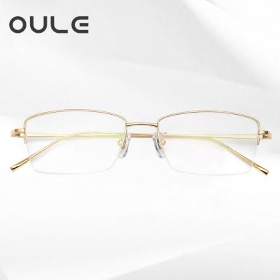 OULE 高端纯钛半框眼镜架 时尚细边商务超轻钛架 金色