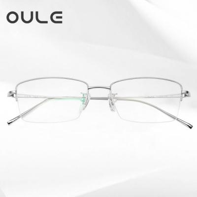 OULE 高端纯钛半框眼镜架 时尚细边商务超轻钛架 银色