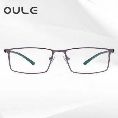 OULE 男士商务眼镜框 全框超轻合金防蓝光方肤色眼镜架 枪色