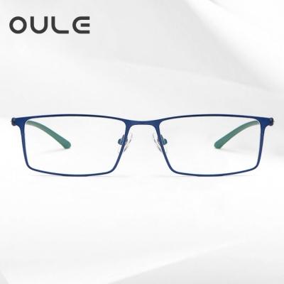 OULE 男士商务眼镜框 全框超轻合金防蓝光方肤色眼镜架 蓝色