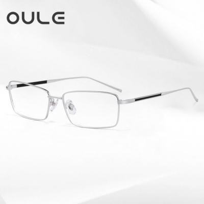 OULE 超轻高端纯钛近视眼镜框 男士商务大脸眼镜架 银色框