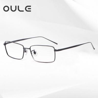 OULE 超轻高端纯钛近视眼镜框 男士商务大脸眼镜架 黑色框