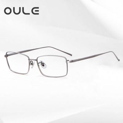 OULE 超轻高端纯钛近视眼镜框 男士商务大脸眼镜架 枪色框