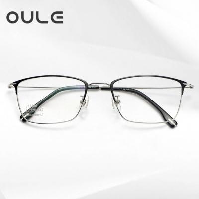 OULE 超轻纯钛商务方框眼镜 男女细边复古近视眼镜框 黑银色