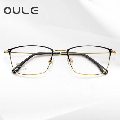 OULE 超轻纯钛商务方框眼镜 男女细边复古近视眼镜框 黑金色