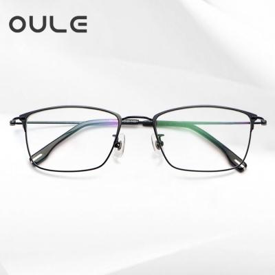 OULE 超轻纯钛商务方框眼镜 男女细边复古近视眼镜框 黑色