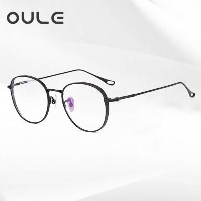 OULE 纯钛眼镜框超轻时尚复古圆形近视眼镜架 防蓝光辐射眼镜 黑色
