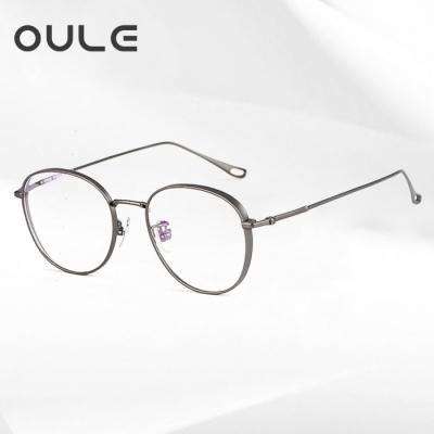 OULE 纯钛眼镜框超轻时尚复古圆形近视眼镜架 防蓝光辐射眼镜 枪色