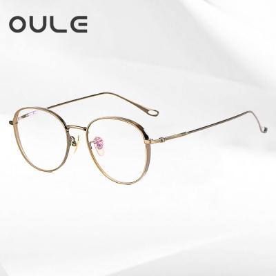 OULE 纯钛眼镜框超轻时尚复古圆形近视眼镜架 防蓝光辐射眼镜 古铜色