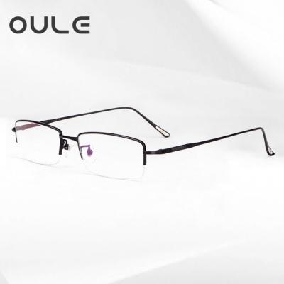 OULE 新款纯钛眼镜框商务镜框 高端男士超轻半框钛架 黑色