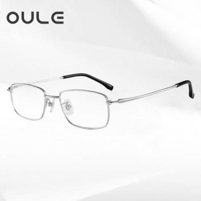 OULE 超轻高端纯钛近视眼镜 高度小框小脸男女眼镜架 银色