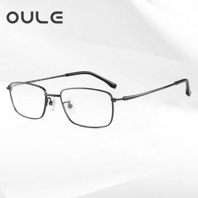 OULE 超轻高端纯钛近视眼镜 高度小框小脸男女眼镜架 枪色