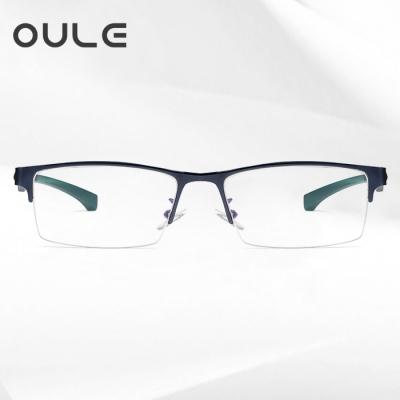 OULE 近视眼镜男半框防辐射眼镜 商务防蓝光近视眼镜框 蓝色
