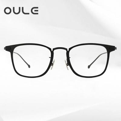 OULE 近视眼镜男纯钛全框眼镜 余文乐同款超轻近视钛架 黑色