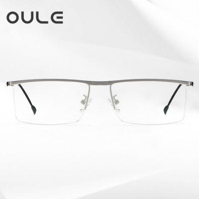 OULE 新款男士超轻合金眼镜框 男士商务半框近视眼镜架 银色