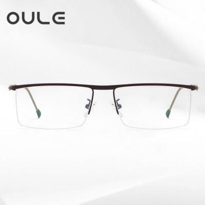 OULE 新款男士超轻合金眼镜框 男士商务半框近视眼镜架 咖啡色