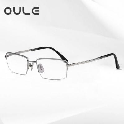 OULE 新款高端纯钛近视眼镜框 超轻商务男款半框眼镜架 银色