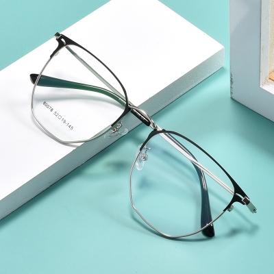 OULE 男女同款个性复古大脸超轻近视镜 潮防蓝光辐射眼镜框 黑色
