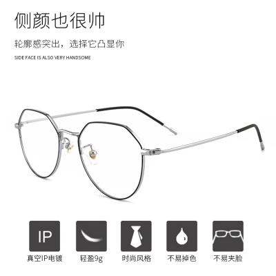 OULE 男女同款多边形防辐射眼镜 纯钛防蓝光近视眼镜框 黑金色