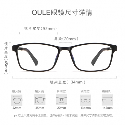 OULE 男女同款多边形防辐射眼镜 纯钛防蓝光近视眼镜框 黑色